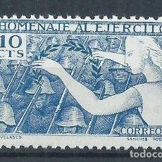 Sellos: TV_001.G4/ ESPAÑA 887 ** MNH, 1939, HOMENAJE AL EJERCITO. Lote 215423113