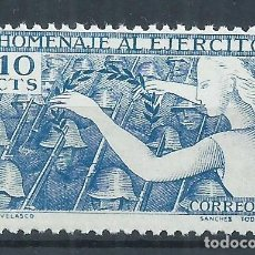 Sellos: TV_001.G4/ ESPAÑA 887 ** MNH, 1939, HOMENAJE AL EJERCITO. Lote 219585493
