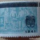 Sellos: HOGAR ESCUELA DE HUERFANOS DE CORREOS 5 CTS - REPUBLICA ESPAÑOLA - 1941. Lote 85962798