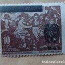 Sellos: HOGAR ESCUELA DE HUERFANOS DE CORREOS 10 CTS - REPUBLICA ESPAÑOLA - 1941. Lote 85962802