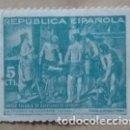 Sellos: HOGAR ESCUELA DE HUERFANOS DE CORREOS 5 CTS - REPUBLICA ESPAÑOLA. Lote 85962874