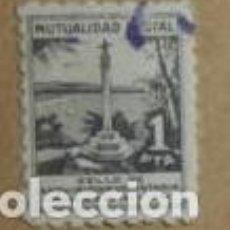 Sellos: BENEFICENCIA MUTUALIDAD POSTAL 1 PTA. Lote 85963259