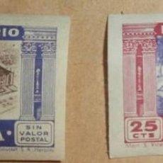Sellos: PRO-SEMINARIO ZARAGOZA - LOTE 2 SELLOS - 10 25 CTS. Lote 85963640