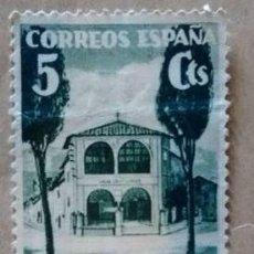 Sellos: PRO BENEFICENCIA HUEVAR 5 CTS. Lote 85964416