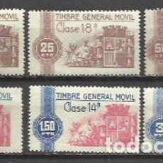 Sellos: 5524-SELLOS FISCALES 1938 TIMBRE GENERAL MOVIL. 61,00€ MNH** EDIFIL ALEMANY Nº1/UP.CON CIFRA CONTROL. Lote 86133368