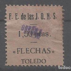 Sellos: 5538-SELLO VIÑETA CUOTA FLECHAS DE TOLEDO 1936/7..NO CATALOGADO,INTERESAN. Lote 86447028