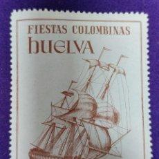 Sellos: VIÑETA SIN USAR. HUELVA. FIESTAS COLOMBINAS 1945. FOURNIER. VIÑETAS-SELLO-SELLOS. Lote 86550840