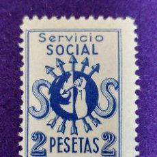 Sellos: VIÑETA SIN USAR. SERVICIO SOCIAL S.S. FALANGE. 2 PESETAS. FOURNIER. VIÑETAS-SELLO-SELLOS. Lote 147371033