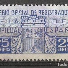 Sellos: 5781-SELLO FISCAL COLEGIO OFICIAL REGISTRADORES PROPIEDAD.1934,60,00€ 2ª REPUBLICA,RESEÑADO EN CAT. Lote 98141810