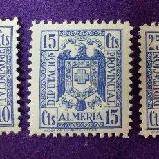 Sellos: 3 VIÑETAS SIN USAR. DIPUTACION PROVINCIAL DE ALMERIA. FOURNIER. VIÑETA-SELLO-SELLOS. Lote 289754563