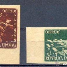 Sellos: AÑO 1938 (787A-788A) HOMENAJE A LA 43 DIVISION, SIN DENTAR (NUEVO). Lote 86697756