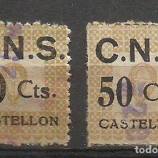 Sellos: 5544-2 SELLOS DIFERENTES ESPAÑA GUERRA CIVIL ESPAÑOLA CASTELLÓN CNS 1939 CENTRAL NACIONAL SI. Lote 86699008