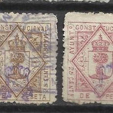 Sellos: 5550-LOTE SERIE SELLOS FISCALES LOCALES MADRID 1876 DIFERENTES.SPAIN REVENUE CLASSIC STAMPS.TAX . . . Lote 86708672