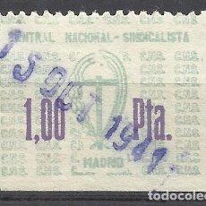 Sellos: 5562--SELLO FALANGE ESPAÑA GUERRA CIVIL MADRID 1941 CENTRAL NACIONAL SINDICALISTA.SPAIN CIVIL WAR,SP. Lote 86972180