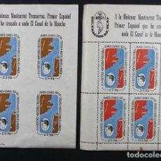 Sellos: 2 HOJAS DE 4 VIÑETAS MONTSERRAT TRESSERRAS 1958 DENTADA Y SIN DENTAR, NUEVA SIN USAR, OLOT VIÑETA . Lote 87416052
