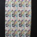 Sellos: PLIEGO 16 VIÑETAS OLOT CIUTAT PUBILLA DE LA SARDANA 1968 NUEVAS SIN USAR, VIÑETA. Lote 87420576