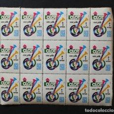Sellos: PLIEGO 15 VIÑETAS OLOT CIUTAT PUBILLA DE LA SARDANA 1968 NUEVAS SIN USAR, VIÑETA. Lote 87420612