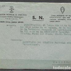 Sellos: Q5087-CARTA FRANQUICIADA FALANGE MURCIA AVICULTURA HERMANDAD NACIONAL DE LABRADORES MADRID.PRO GUERR. Lote 88340820