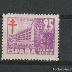 Sellos: LOTE C SELLOS SELLO NUEVO. Lote 95882810
