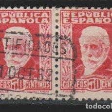 Sellos: LOTE D SELLOS BONITO FRANQUEO. Lote 113337580
