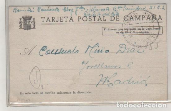 TARJETA POSTAL DE CAMPAÑA 28 SEPTIEMBRE DE 1938 GUERRA CIVIL (Sellos - España - Guerra Civil - De 1.936 a 1.939 - Usados)
