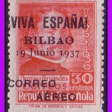 Sellos: EMISIONES LOCALES PATRIOTICAS 1939 BILBAO, EDIFIL Nº 9 * . Lote 89422648
