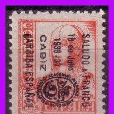 Timbres: EMISIONES LOCALES PATRIOTICAS 1937 CÁDIZ EDIFIL Nº 16 *. Lote 89425112