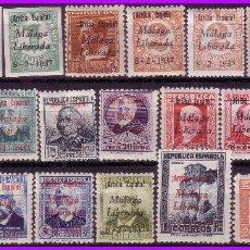 Timbres: EMISIONES LOCALES PATRIOTICAS 1937 MÁLAGA EDIFIL Nº 1 A 24 * * SIN 5, 10 NI 12. Lote 89450684