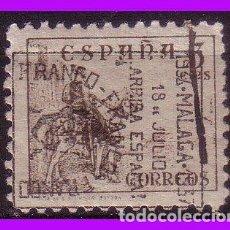 Francobolli: EMISIONES LOCALES PATRIOTICAS 1937 MÁLAGA EDIFIL Nº 41HCC (O) VARIEDAD. Lote 89451876