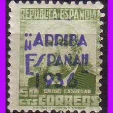 Francobolli: EMISIONES LOCALES PATRIOTICAS 1936 SAN SEBASTIÁN EDIFIL Nº 16 *. Lote 89452936