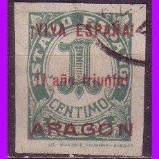 Selos: EMISIONES LOCALES PATRIOTICAS 1937 ZARAGOZA EDIFIL Nº 41HCC (O) VARIEDAD. Lote 89486092