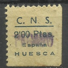 Sellos: 5591-SELLO 1938 C.N.S. FALNGE HUESCA 2 PESETAS -LOCAL SPAIN CIVIL WAR.ESPAÑA.SELLOS Y VIÑETAS DE LA . Lote 89674260