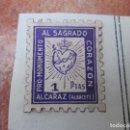 Sellos: SELLO PRO-MONUMENTO AL SAGRADO CORAZÓN, ALCARAZ - ALBACETE. Lote 90055760