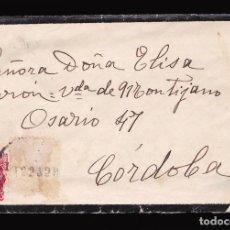 Sellos: *** CARTA 1937 MÁLAGA-CÓRDOBA, CENSURA MÁLAGA + EDIFIL 687 SOBRECARGA MÁLAGA ***. Lote 90803245