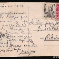 Sellos: *** POSTAL CARTUJA DE GRANADA 1937 CON CENSURA GRANADA + LOCAL GRANADA / EDIFIL 820 ***. Lote 90804155