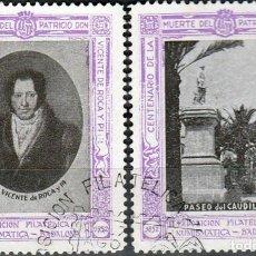 Sellos: ESPAÑA 1952. .II EXPO FILATELICA Y NUMISMATICA DE BADALONA. D. VICENTE DE ROCA Y PI.*,MH(17-522). Lote 91042555