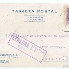 Sellos: TARJETA DE CEGAMA. GUIPÚZCOA. A SALAMANCA. CENSURA MILITAR BEASÁIN. PAÍS VASCO. 1939. Lote 91066180