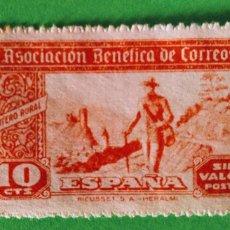 Sellos: SELLOS - ASOCIACIÓN BENÉFICA DE CORREOS - CORREO RURAL - 10 CTS - NUEVO - GUERRA CIVIL - SELLO. Lote 91268600