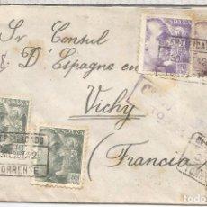 Sellos: TORRENTE VALENCIA SEGUNDA GUERRA MUNDIAL CC CERTIFICADA A VICHY 1942 CON MARCA DE CENSURA MILITAR NO. Lote 91365955