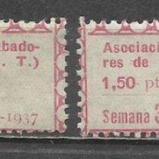 Sellos: 7452B-SELLO ESPAÑA GUERRA CIVIL U.G.T.,ERROR CIFRA UNO CON PUNTO Y OTRO COMA.1937/8,VARIEDADES TIPOG. Lote 91749818