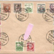 Sellos: GUERRA CIVIL SEVILLA SERIE COMPLETA SOBRECARGA PATRIOTICA VIVA ESPAÑA JULIO 1936 Y DOS SELLOS CON . Lote 91980195