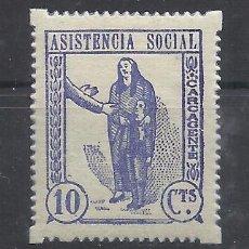 Sellos: ASISTENCIA SOCIAL CARCAGENTE CARCAIXENT VALENCIA 10 CTS NUEVO*. Lote 92018235
