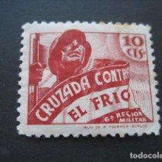 Sellos: SELLO CRUZADA CONTRA EL FRIO 10 CENTIMOS. 6ª REGION MILITAR. GUERRA CIVIL. Lote 92064110