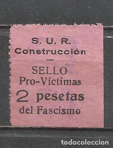 5641-RARO SELLO C.N.T. VICTIMAS DEL FASCISMO 1936,BARCELONA,S.U.R,ALTO VALOR 2 PTS.SINDICATO UNICO D (Sellos - España - Guerra Civil - Viñetas - Usados)