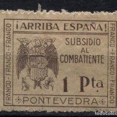 Sellos: PONTEVEDRA, SUBSIDIO AL COMBATIENTE, 1P ALLEPUZ 33, R, *. Lote 92419225