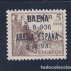 Sellos: SELLO PATRIÓTICO. BAENA. 5-8-936. ARRIBA ESPAÑA. 5-8-937. MNH **. Lote 97166954