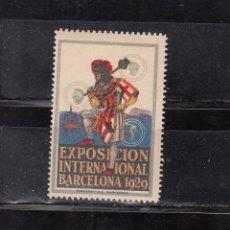 Sellos: EXPO INTERNACIONAL BARCELONA. 1929. Lote 92968510