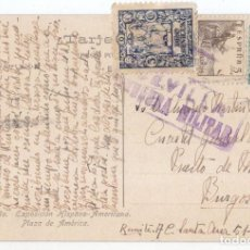 Sellos: POSTAL DE SEVILLA AL CUARTEL GENERAL DEL AIRE EN BURGOS. SELLO LOCAL Y CENSURA MILITAR 1938. Lote 93078440