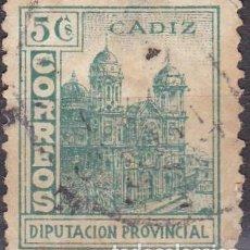 Timbres: 1937-1938 - ESPAÑA - GUERRA CIVIL - CADIZ - DIPUTACION - CATEDRAL. Lote 93100000