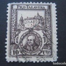 Sellos: SELLO PRO TALAVERA 10 CTS.. Lote 93100295